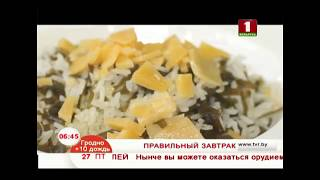 Рис с морской капустой и твердым сыром