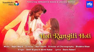 Holi Rangili Holi - Amit Gupta, Akriti Kakar Mp3 Song Download