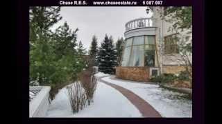 Продажа коттеджа в Жуковке под ключ на лесном участке(www.chaseestate.ru +7-495-5-087-087 Предлагается современный полностью меблированный коттедж площадью более 500 кв. м на..., 2012-03-13T20:40:00.000Z)