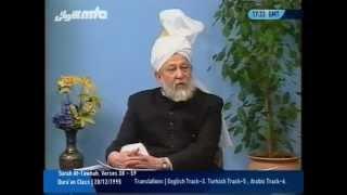 Tarjumatul Quran - Sura' al-Tawba [The Repentance]: 38-51.