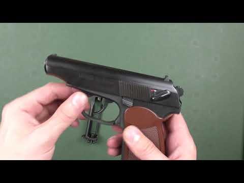 Пневматический пистолет Байкал МP-654К