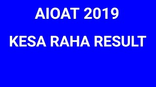 Aioat Admission 2019: Special Education   RCI RESULT 2019 NN