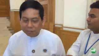 u htay oo s comment on constitutional amendment