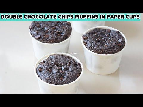 Double Chocolate Chips Cupcakes in Paper Cups & w/o Oven - पेपर कप में बनाये चॉकलेट चिप्स कपकेक्स
