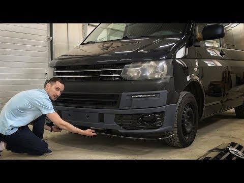 Tuning VW T5 | НАЧАЛО