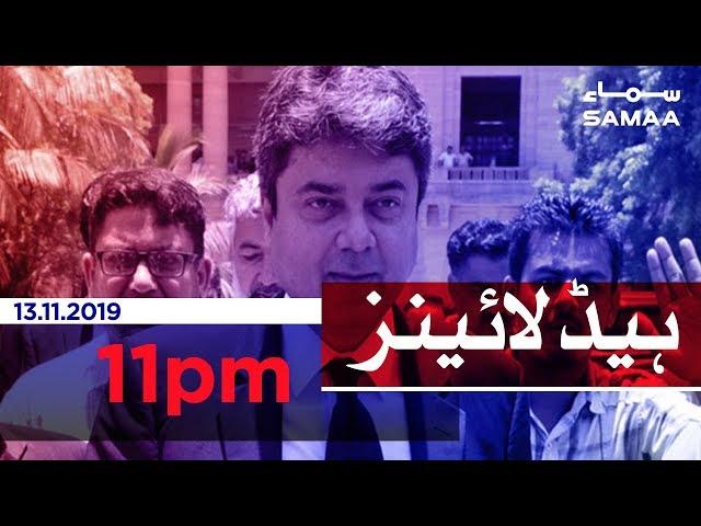 Samaa Headlines - 11PM - 13 November 2019