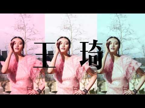 幕后花絮:《ICON风华》5月号封面人物 | 王琦