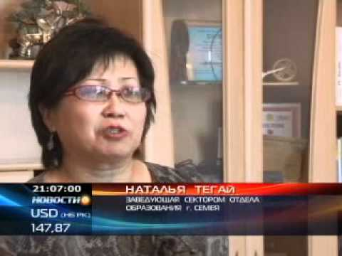 КТК: Акимат предложил отказаться от выпускных балов