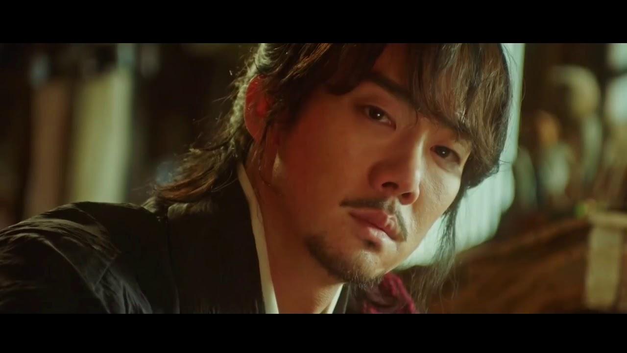 "Download 김윤아 (Kim Yuna) - 눈물 아닌 날들 (Days Without Tears) ""Mr. Sunshine"" OST"