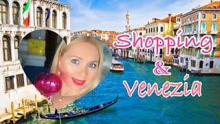 видео Шоппинг в Венеции