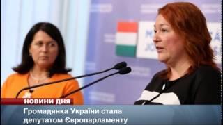 Українка з Закарпаття стала депутатом Європарламенту