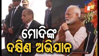 Elections 2019 - PM Modi visits Andhra Pradesh