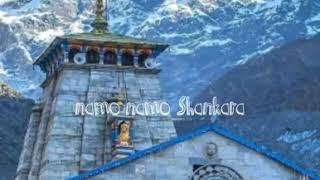 namo namo Shankara Ringtone#Shiva Ringtone DK creation status