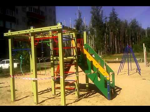 Детская площадкаиз YouTube · Длительность: 16 с