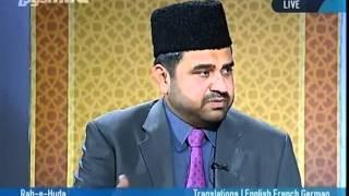Ahmadiyya reaction on blasphemy against the Holy Prophet Muhammad saw persented by khalid Qadiani
