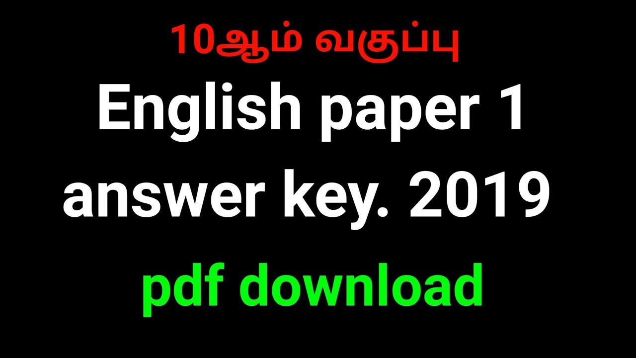 TN 10th standard english 1st paper question & answer sslc answerkey 2019
