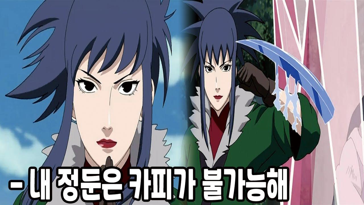 정둔술사 구렌의 모든것 (feat. 유키마루)