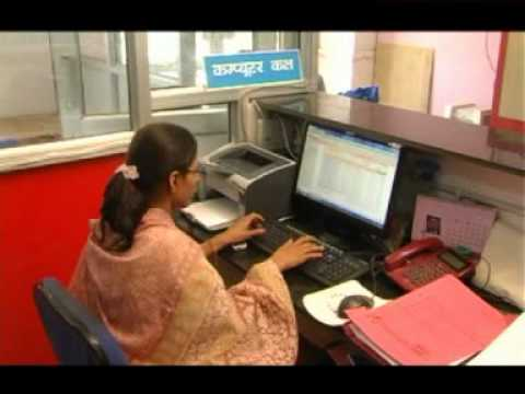 RAJASTHAN MEDICAL SERVICES CORPORATION VIDEO
