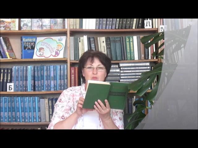 Изображение предпросмотра прочтения – ГалинаКарпун читает произведение «Тройка» Н.А.Некрасова