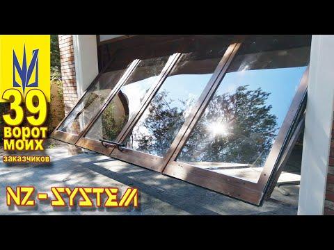 Подборка из 39 гаражных ворот Z-система из Украины, России, Беларуси, Казахстана, Молдовы. 6 - серия