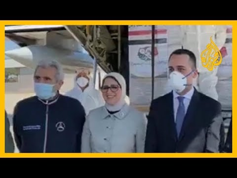???? ????مساعدات طبية من #مصر تصل إيطاليا  - نشر قبل 2 ساعة