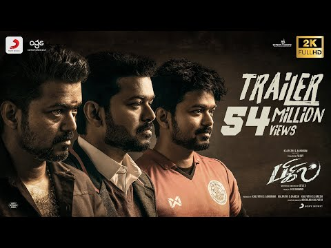 Bigil - Official Trailer | Thalapathy Vijay, Nayanthara | A.R Rahman | Atlee | AGS from YouTube · Duration:  2 minutes 42 seconds