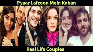 Real Life Partners of Pyaar Lafzon Mein Kahan Drama Episode 56