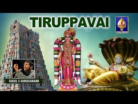 Keezhvaanam | Tiruppavai | By Sikkil C Gurucharan