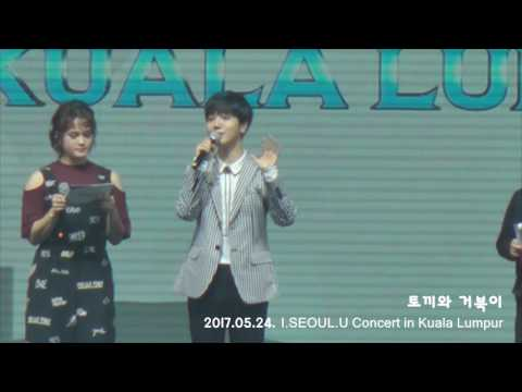 [Yesung] 170523 I.SEOUL.U Concert - Promoting traveling spots in Seoul