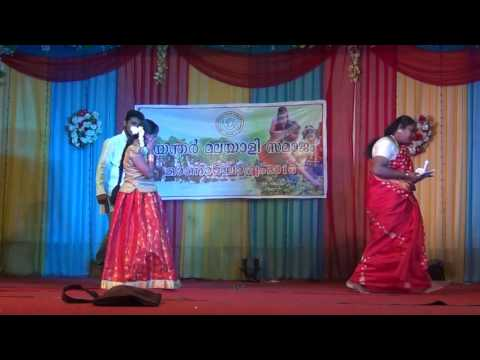 THEME DANCE ON MOTHER