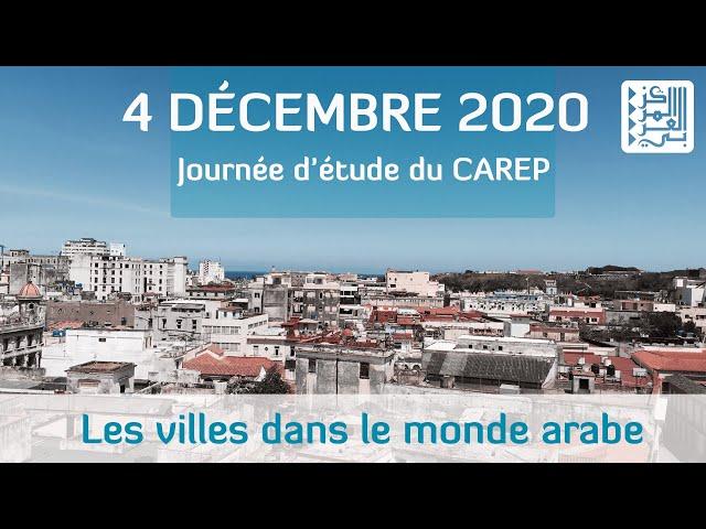Journée d'étude : Les villes dans le monde arabe