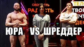 Спасокукоцкий VS Шреддер  - Битва в клубе Ракета