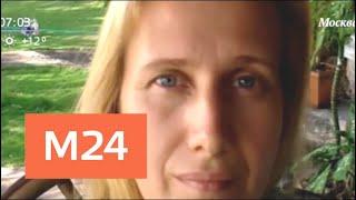 Россиянка уехала в Индию и оказалась под следствием - Москва 24