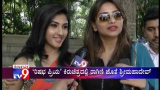 Prajwal Devaraj's Wife Ragini Chandran in Short Film 'Rishabhapriya'