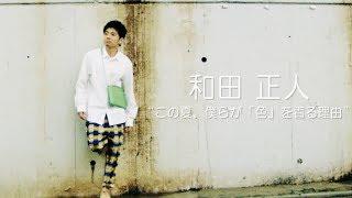 記事はこちら→https://www.webuomo.jp/people/22298/ この時期はどうし...