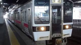 [警笛3回あり]JR東日本 719系0番台 奥羽本線 回送 秋田駅発車