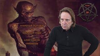 Сенсационная версия «могущества» Гурджиева, его философия, танцы и эннеаграмма