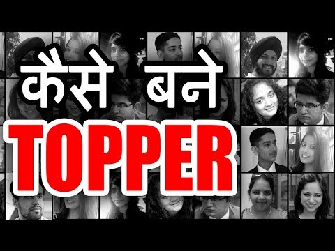 How to become Topper in UPSC/IAS/IPS/Success seminar by Ojaank Sir