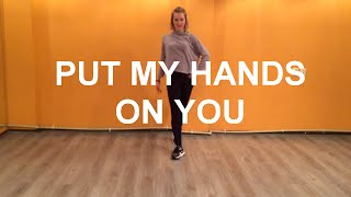 DEAN x Anderson .Paak - Put My Hands On You Choreography