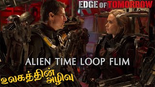 EDGE OF TOMORROW (2014) MOVIE FULL STORY EXPLAINED IN TAMIL
