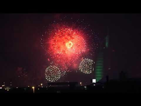Dubai Burj Al Arab New Year 2020 Fireworks Lsat 30seconds