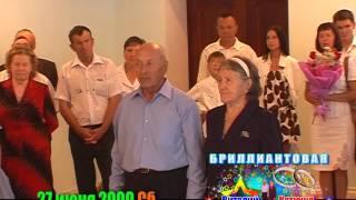 Бриллиантовая свадьба Волковых. Виталий и Екатерина, часть 1.