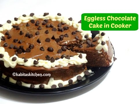 Eggless Cake In Pressure Cooker |  बिना अंडे का केक | Eggless Chocolate Cake Recipe | KabitasKitchen