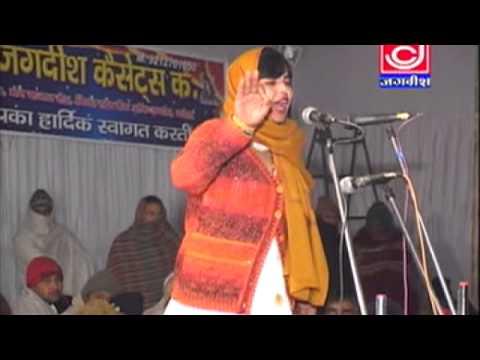 Re Phool Mangaya Chhati Ke Yaar Mera Patwari Annu Kadyan,Beenu Chaudhry Haryanvi Ragni Rangkat Jagdi