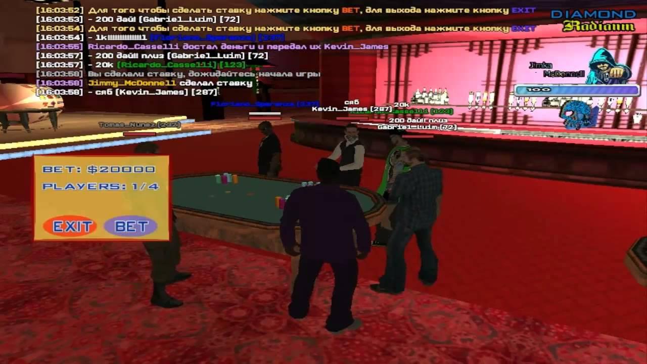 Как затащить в казино на даймонд бесплатный видеочат русская рулетка онлайн