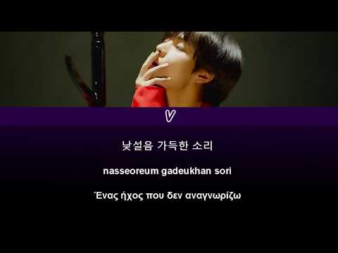Intro: Singularity LOVE YOURSELF 轉 'Tear' - BTS (V)  [Han/Rom/Gr] Lyrics