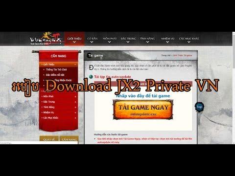 របៀប Download JX2 Private VN /RaaGamer