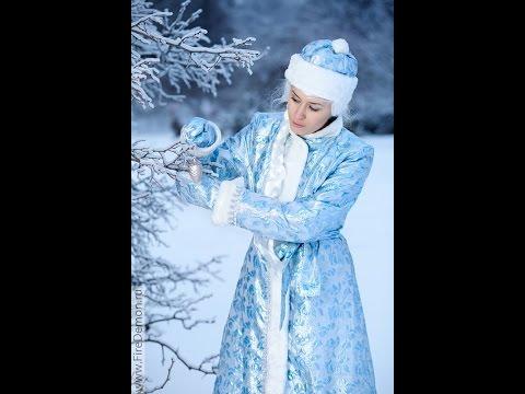 снегурочки и картинки