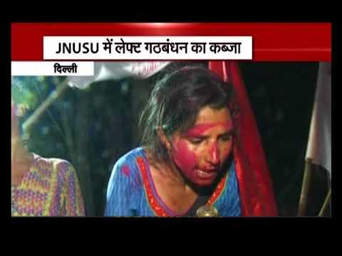 JNUSU Polls: United Left panel makes clean sweep!!