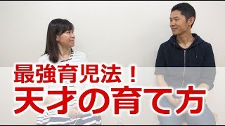 """""""寺子屋感性教育♪""""のLINE@はじめました! お得な情報をお届けしますの..."""
